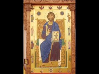 История иконописи, занятие 1