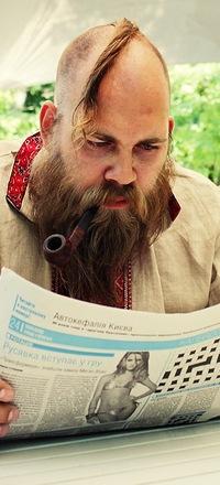 Миша Гогин