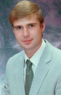 Сергей Сладков