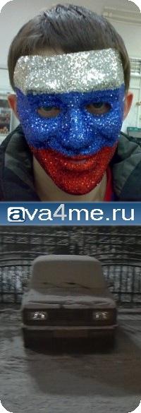 Серёга Наумов, 15 февраля , Ижевск, id10051809
