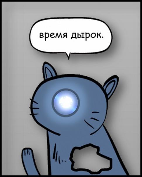 Микки-Энтони Домашёв | Москва