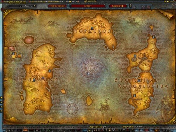 Друиды - сводная информация из Mists of Pandaria. Класс World of Warcraft,