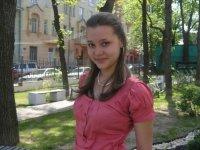 Евгения Мосалова, 8 июля , Москва, id32006233
