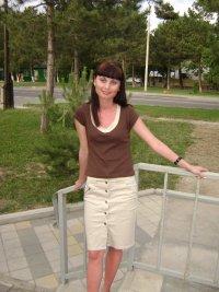 Катюшка Осетрова, 8 июня 1998, Грайворон, id97249603