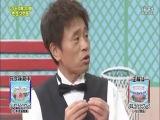 gaki no tsukai #1092 (2012.02.05)