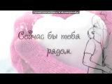 «Основной альбом» под музыку Nadir (Negd Pul) feat. Shami - Запомни I love you, Пойми что I need you. Picrolla