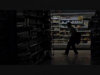 Мёртвая компания / Dead Set (2008)