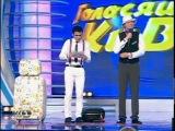 КВН 2010 Юрмала Днепр- Игорь и Лена