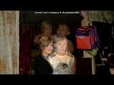 день рождения жены под музыку Веселая песенка про друзей - Есть друзья, а для них.... Picrolla