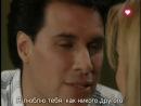 Ради твоей любви  Por tu amor 2 серия (субтитры)