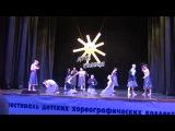 Пиджаки и люди, народный ансамбль эстрадного танца Грация, Самара. Постановщик: Александр Бояркин и Ната