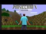 «Маинкрафт» под музыку Minecraft - Сегодня поиграю я в Майнкрафт. Picrolla