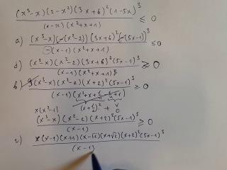 Решение неравенств методом интервалов (продвинутый уровень)