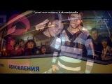 тиь пм под музыку MMDance feat. Dj Smash - Суббота (Radio Edit) (www.primemusic.ru). Picrolla