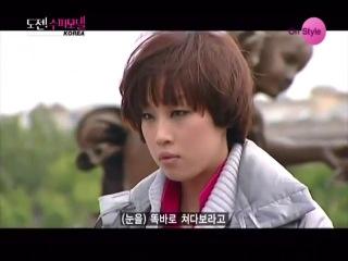 Топ модель по корейски 1 сезон 9 серия