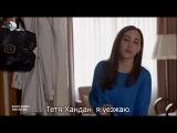 Кузей Гюней / Kuzey Güney 73 серия субтитры