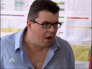 Прокурорская проверка Засада (эфир от 2013.03.29)