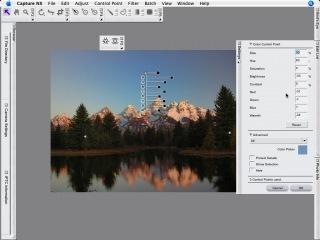 Я | ИЗУЧАЮ. Технология U Point TM, созданная для программного обеспечения Nikon Capture NX2
