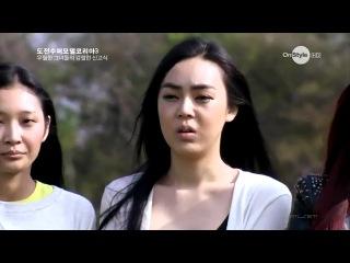 Топ модель по корейски 3 сезон 1 серия кастинг