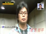 gaki no tsukai #1105 (2012.05.06)