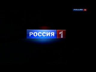 Кровинушка 33-34 серия(сериал) 2012