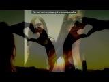 рорп под музыку Yogi ft. Ayah Marar - Follow U (Trolley Snatcha Remix). Picrolla
