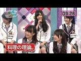 Nogizaka46 - Nogizakatte Koko No.1