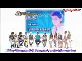 120801 NUEST & Hello Venus ღ Weekly Idol Ep 54 (рус.суб)