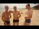 первый заплыв в одессе на нудистком пляже))