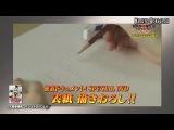 Road to Ninja Naruto the Movie Финальный Трейлер RUS