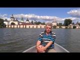 Кирилло-Белозерский монастырь.(оз.Сиверское)