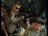 Случай в Автобусе.(Приключения Шурика. Напарник на стройке).