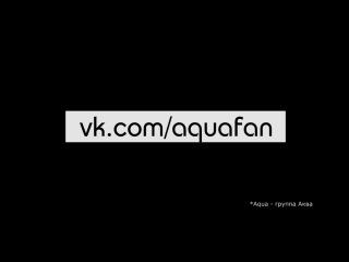 vk.com/aquafan