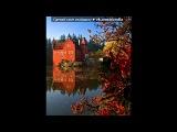 Чехия - Архив под музыку Музыка из мультфильма Анастасия - французская версия. Picrolla
