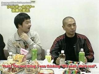 Gaki no Tsukai #799 (2006.04.02) — Shichihenge Goto Teruaki (Football Hour) ENG subbed by GodzillaRadio