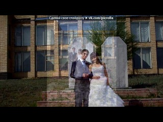 «Свадьба» под музыку Amr Diab - Habibi. Picrolla