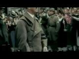 Адольф Гитлер! Красивый клип о великом человеке который пытался освободит...