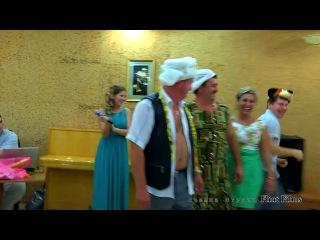 Оригинальное поздравление молодых, это видео специально для тех, кто собирается на свадьбу!