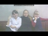 Школный позитив под музыку Taio Cruz feat. Jennifer Lopez - Dynamite (Remix). Picrolla
