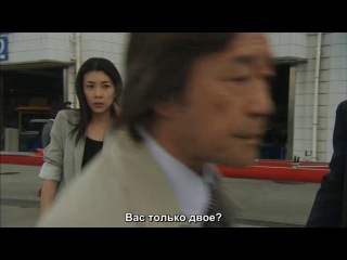 Ночь цвета клубники / Sutoroberi Naito / Strawberry Night (Япония, 2010, фильм)