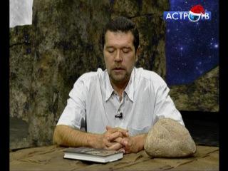 Астро-ТВ. Тайна Камней Ики. Великое открытие или масштабная фальсификация? (Андрей Жуков)