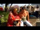 Бабка с травой. Из Коктебеля!!