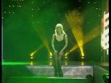 Маша Распутина - Ты меня не буди (Песня Года 1997 Отборочный Тур)