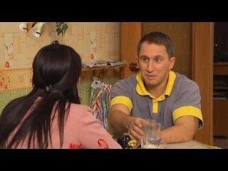 Молодожёны (2012) 2 сезон 11 серия