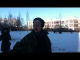 Наташа,морская пехота,во дворе