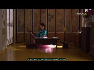 (Серия 12 субтитры) Аран и магистрат / Аран и судья / Arang and the Magistrate / A-rang-sa-ddo-jeon / 아랑사또전 / Arangsaddojeon / Arang / Arang Magistrate Story / Arang: Magistrate's Chronicle / Tale of Arang