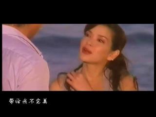[MV] Proong Nee Gor Ruk Tue(Tomorrow,Ill Still Love You) PongAom