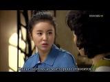 История Кисэн 2011  Shin Gisaeng Dyeon 2652 рус суб
