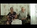 Поздравление внуков с Днём свадьбы. Осторожно, видео может вызвать слёзы, смех и истерию)))