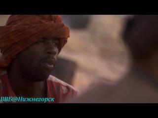 BBC «Пираты Карибского моря. Чёрная борода» (Художественный, 2006) 2 серия